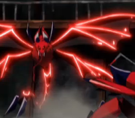 File:Dragon red.png
