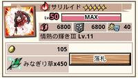 Cl r 03 max