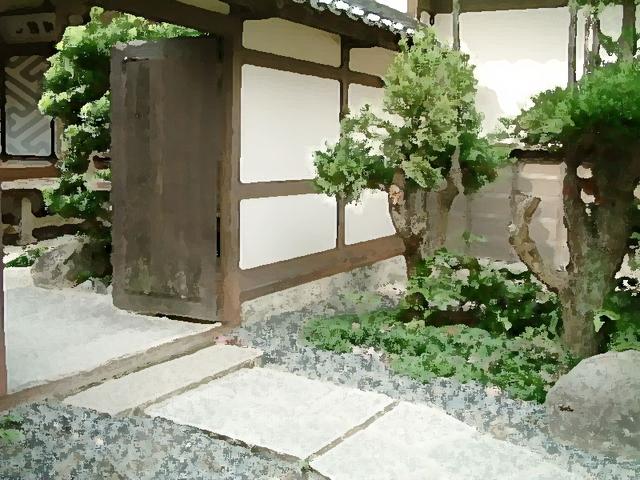 File:Tatsuki's House.png
