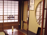 Torahiko's House