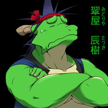 File:Tatsuki 1783.png