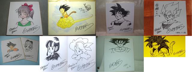 File:Akira Toriyama Autographs.png