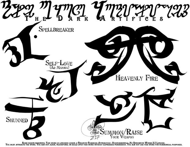 File:VF Runes Set 12, TDA.jpg
