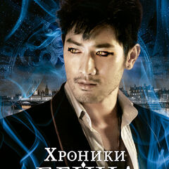 Russian full illustrated edition cover