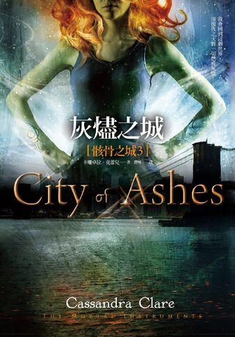 File:COA cover, Chinese 01.jpg