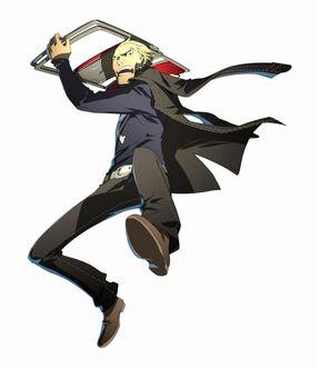 Persona 4 the ultimate Kanji