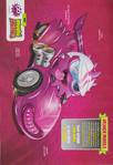 100% Moshi Karts p27