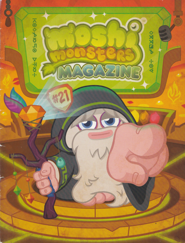 File:Magazine issue 21 cover front.png