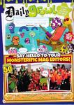 Magazine issue 50 p2
