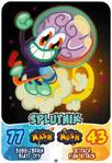 TC Splutnik series 4