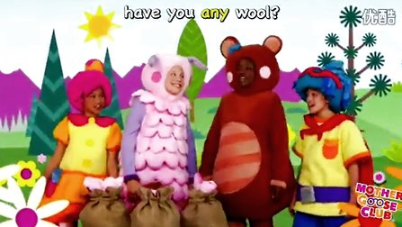 File:BBBS Have you any wool.png
