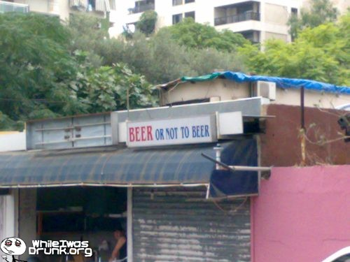File:Coi-drunk-1312803014.jpg