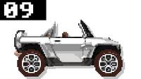 Devorok Cab
