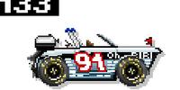 Marine Racer