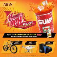 GULP-Solar-flare-promo