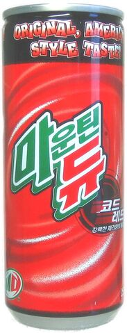 File:2005 2005 05 b code red.jpg