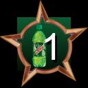 File:Badge-5447-0.png