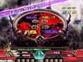 Fever - Skull Kroon.png