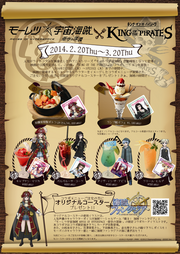 King of the Pirates Collaboration Menu