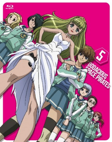 File:MP-JP-BR05-Cover.png