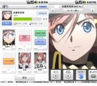 File:Yome Kore Collab Promotional Screenshot.jpg