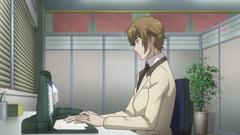 Kane ~ Like a Teacher