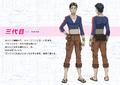 San-Daime - Movie Design.png