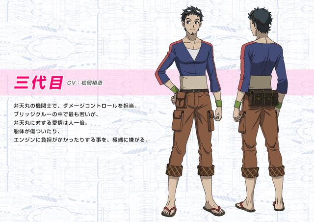 File:San-Daime - Movie Design.png