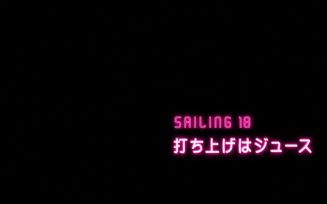 File:Sailing 18.png