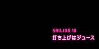 Sailing 18