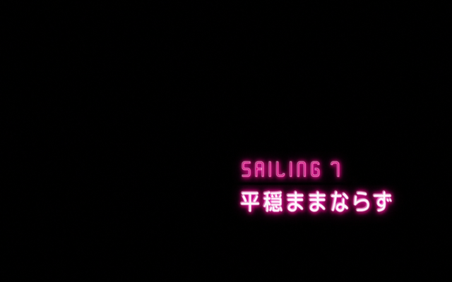 File:Sailing 07.png