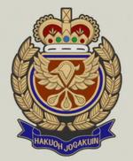 Hakuoh Academy - Emblem
