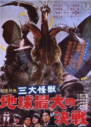 Ghidorah the Three-Headed Monster 1965