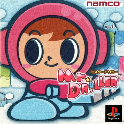 File:Mr Driller PS Japan cover.jpg