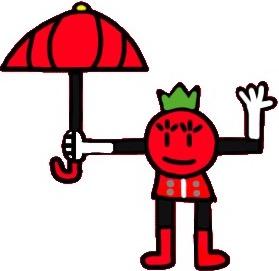 File:Tomato Girl Conception.jpeg