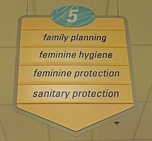 File:Drugstore aisle sign with euphemisms.jpg