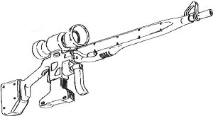 File:Beam Sniper Rifle.jpg