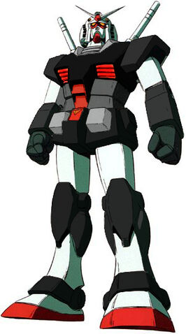 File:RX-78-1 Prototype Gundam.jpg