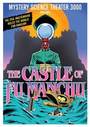 CastleFuMan