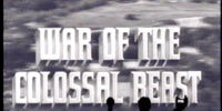 MST3K 319 - War of the Colossal Beast