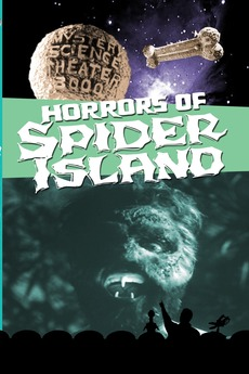File:Horrorsofspiderisland.jpg