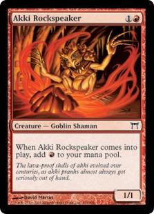 Akki Rockspeaker CHK