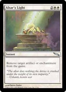 Altar's Light MRD