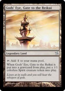 Gods' Eye, Gate to the Reikai BOK