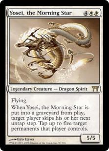 Yosei, the Morning Star CHK