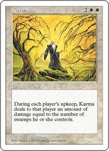 Karma 5E