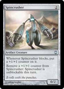 File:Spincrusher DST.jpg
