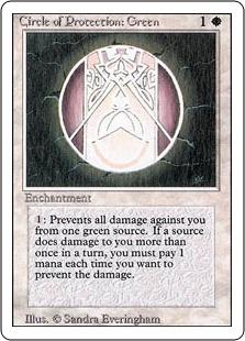 File:Circle of Protection Green 3E.jpg