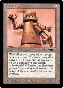 Triskelion ATQ