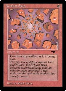 Artifact Blast AQ